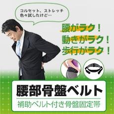 4_kotsuban1811_sq.jpg