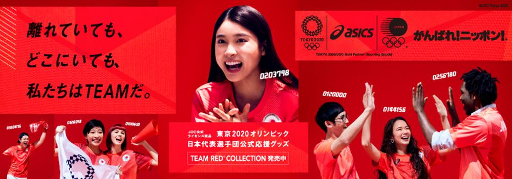ASICS-RED.jpg