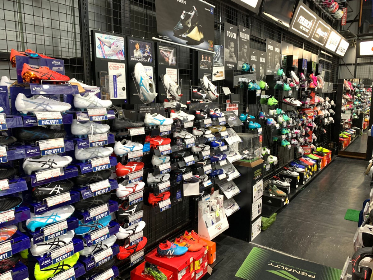 スポーツショップキムラ 本店
